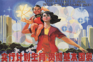 China and one child policy